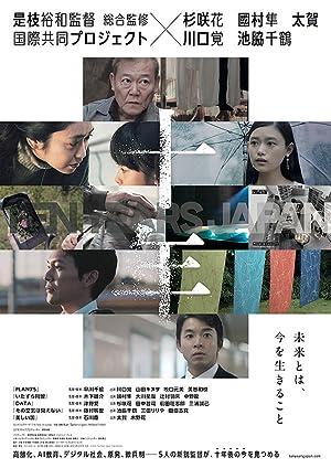 Where to stream Jû-nen: Ten Years Japan