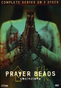 Regarder Movie2k Prayer beads - Vending Machine Woman [Avi] [Mp4] [iPad], Shigehito Kawada