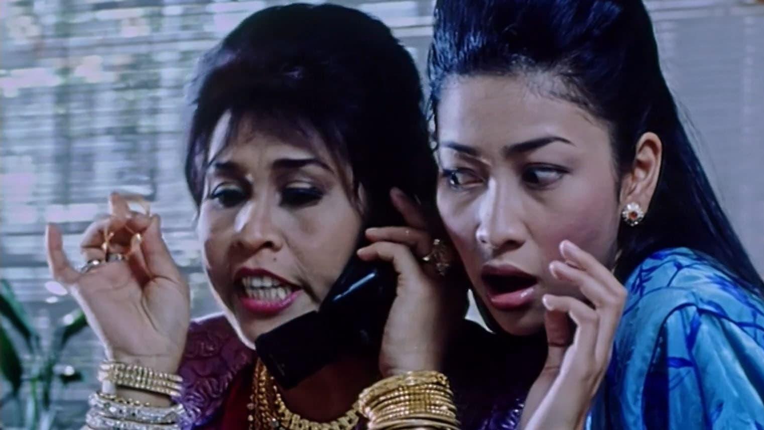 Mami Jarum (2002) - IMDb