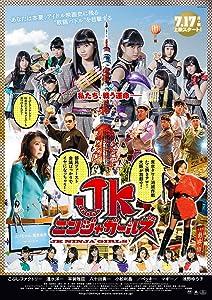 tamil movie JK Ninja Girls free download