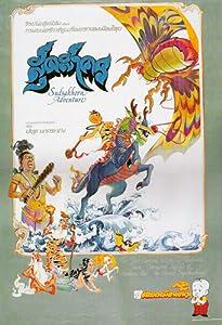 Watch free movie sites Sudsakorn by [avi]