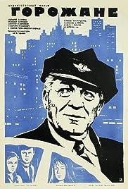 Gorozhane Poster