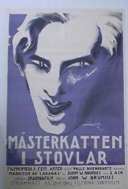 Mästerkatten i stövlar Poster