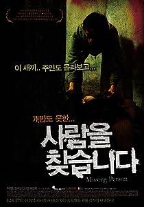 New downloadable movies Sa-lam-eul chat-seub-ni-da by [2160p]