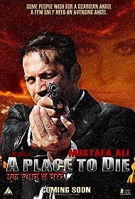 Shaky González, Kristina Korsholm, Sami Darr, and Mustafa Ali in A place to die