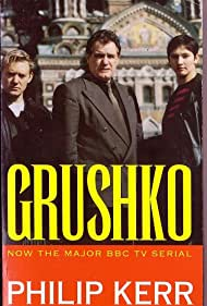 Grushko (1994)