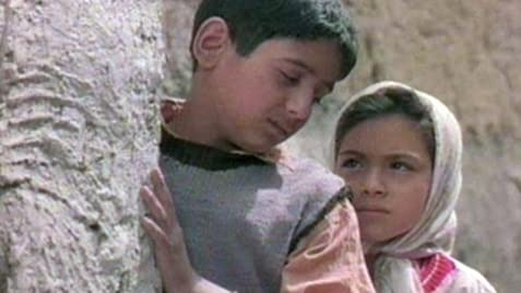 Children of Heaven 1997 trailer image