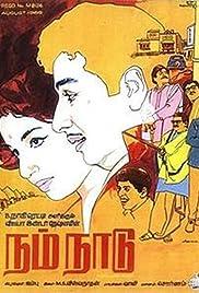 Nam Naadu Poster