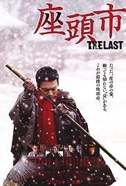 Zatoichi: The Last Poster