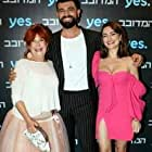 Ania Bukstein, Tsippi Shavit, and Amos Tamam at an event for Magpie (2019)