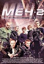 Mech 2