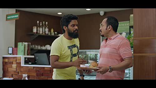 Vikrithi | Official Trailer