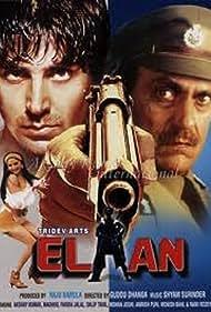 Akshay Kumar, Madhoo, and Amrish Puri in Elaan (1994)