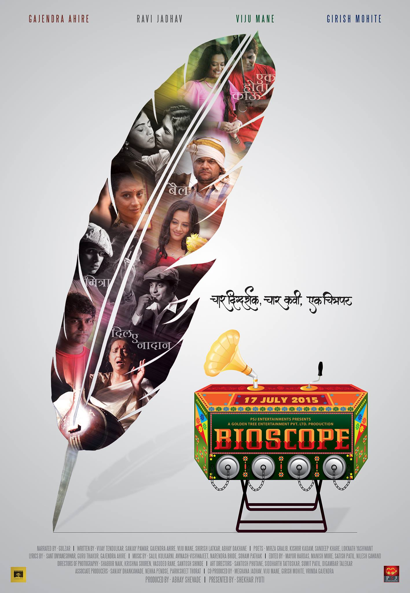 Bioscop 2015 Hindi 400MB AMZN HDRip ESubs Download