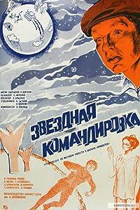 Zvyozdnaya komandirovka Soviet Union