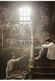 Ga-lyeo-jin si-gan