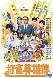 Mahjong Heroes Poster