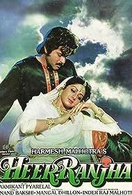 Sridevi and Anil Kapoor in Heer Ranjha (1992)
