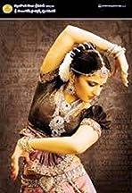 Nagavalli