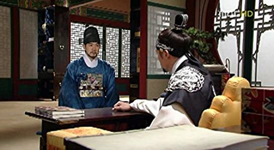 Lee san ~ the wind of the palace { yi san } episode 1 subtitle.