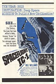 Spaceflight IC-1: An Adventure in Space Poster - Movie Forum, Cast, Reviews