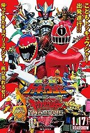 Ressha Sentai ToQger vs. Kyoryuger: The Movie Poster