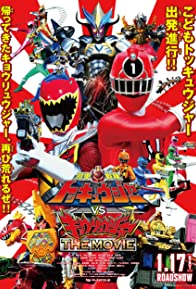 Primary photo for Ressha Sentai ToQger vs. Kyoryuger: The Movie