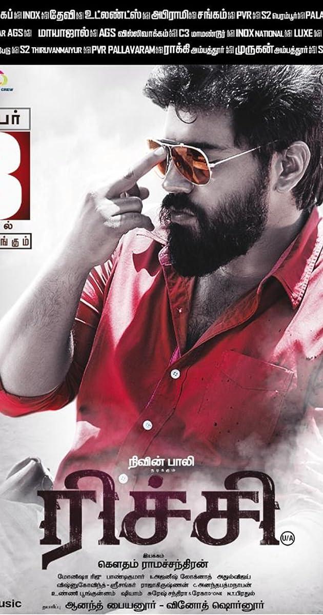 neram movie download tamilrockers 2015