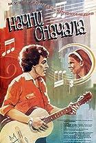 Nachni snachala (1986) Poster