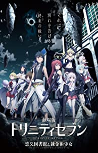 Trinity Seven the Movie: Eternity Library and Alchemic Girl full movie in hindi download