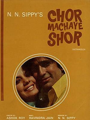 Chor Machaye Shor movie, song and  lyrics