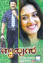 Sooryan Poster