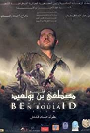 film mustapha ben boulaid