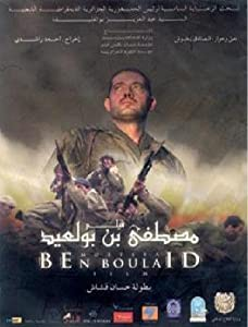 Movie you can watch Mostefa Ben Boulaid [720pixels]