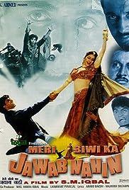 Meri Biwi Ka Jawab Nahin Poster