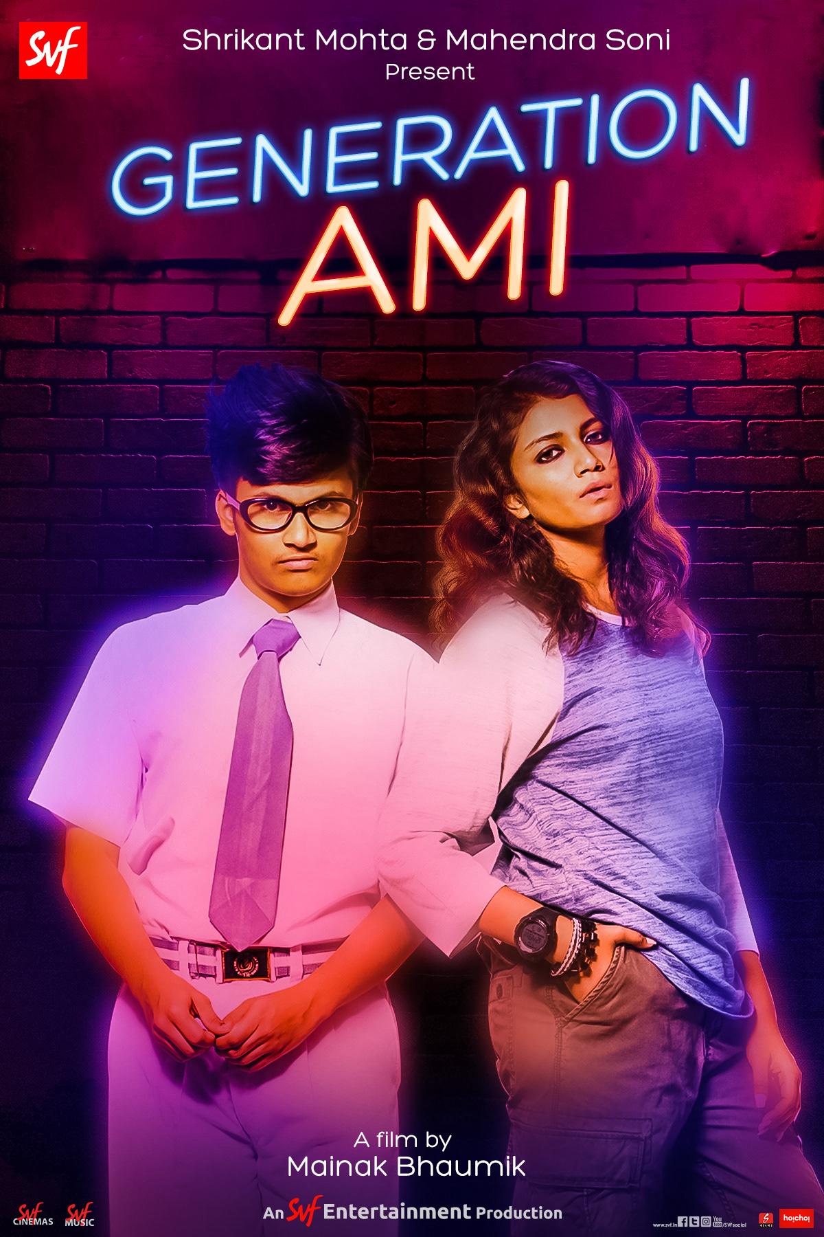 Sauraseni Maitra and Rwitobroto Mukherjee in Generation Aami (2018)