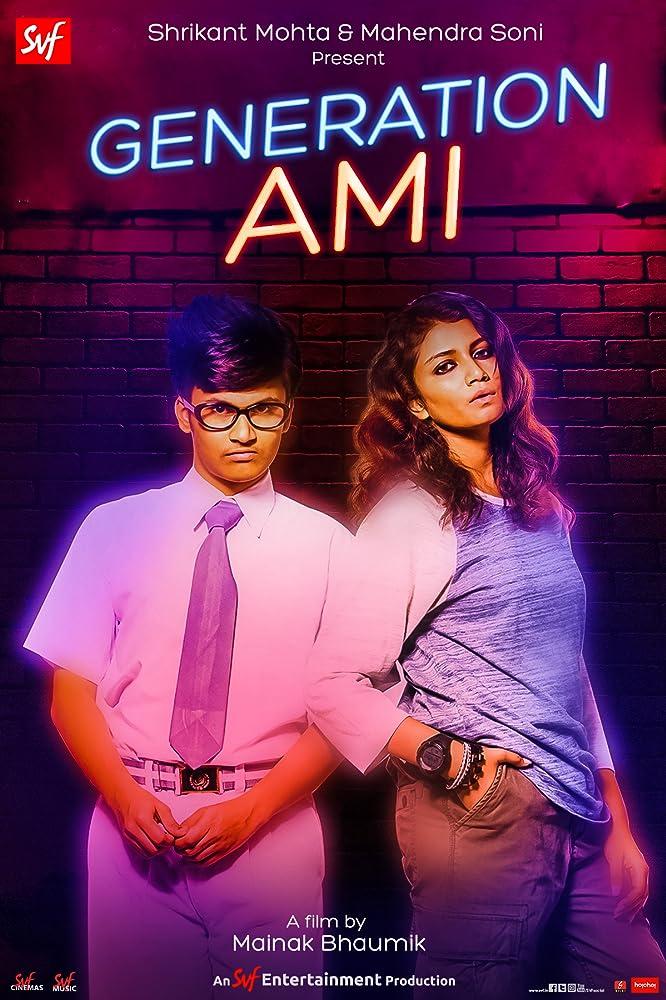 Generation Aami (2018) Bangla 350MB HDRip 480p x264 MSubs