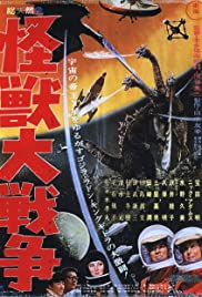 Invasion of Astro-Monster(1965) Poster - Movie Forum, Cast, Reviews
