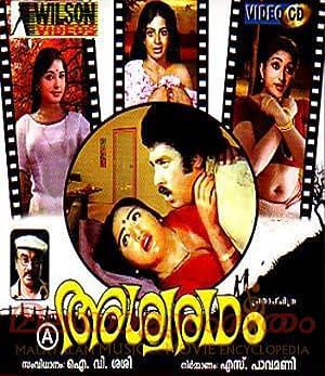 I.V. Sasi Ashwaradham Movie