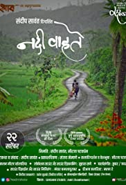 Nadi Vahate Poster