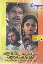 Poovinnu Puthiya Poonthennal Poster