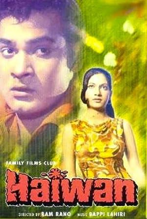 Deb Mukherjee Haiwan Movie