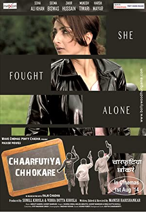 Chaarfutiya Chhokare movie, song and  lyrics