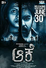 Image Aake 2018 Full Movie Watch Online HD Free Download