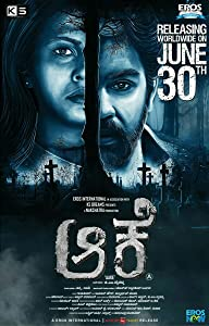 Computer movies hd download Aake by Narthan [320x240]
