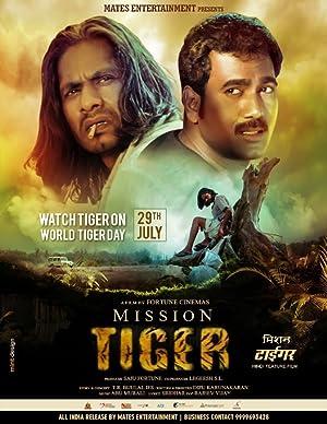 Mission Tiger movie, song and  lyrics