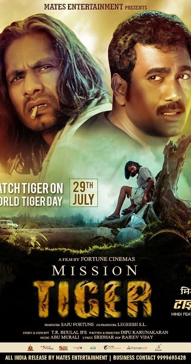 Barah Aana Movies Free Download