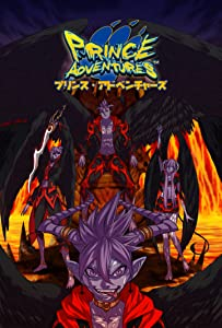 Prince Adventures download
