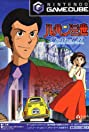 Lupin III: Lost Treasure Under the Sea (2003) Poster
