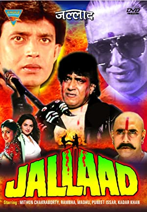 T.L.V. Prasad Jallaad Movie